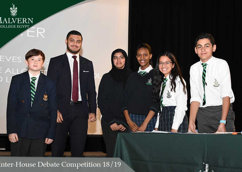 inter house debate