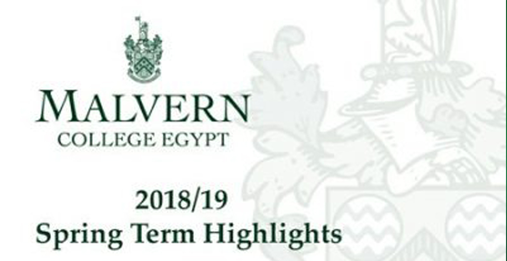 spring term highlights