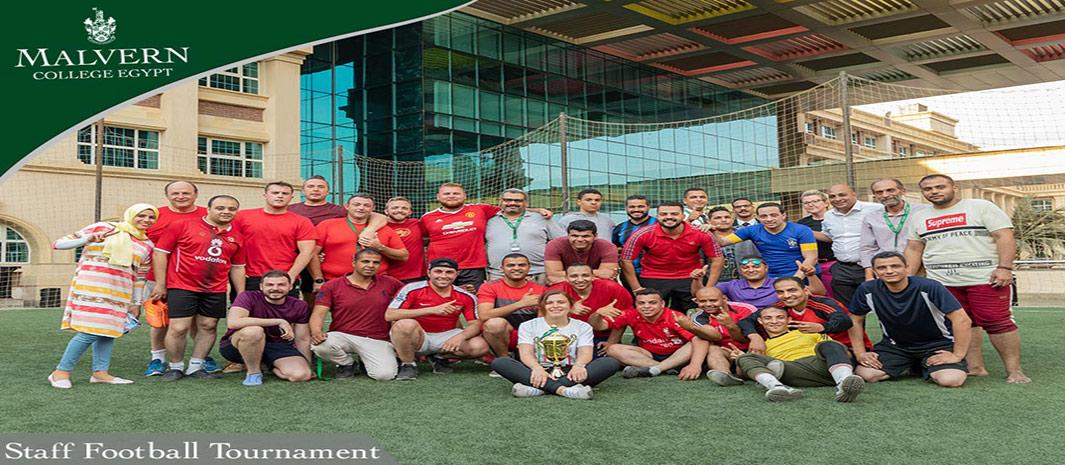 Staff Football Tournament