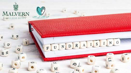 Pupil Fund-raising Project for the Magdi Yacoub Heart Foundation