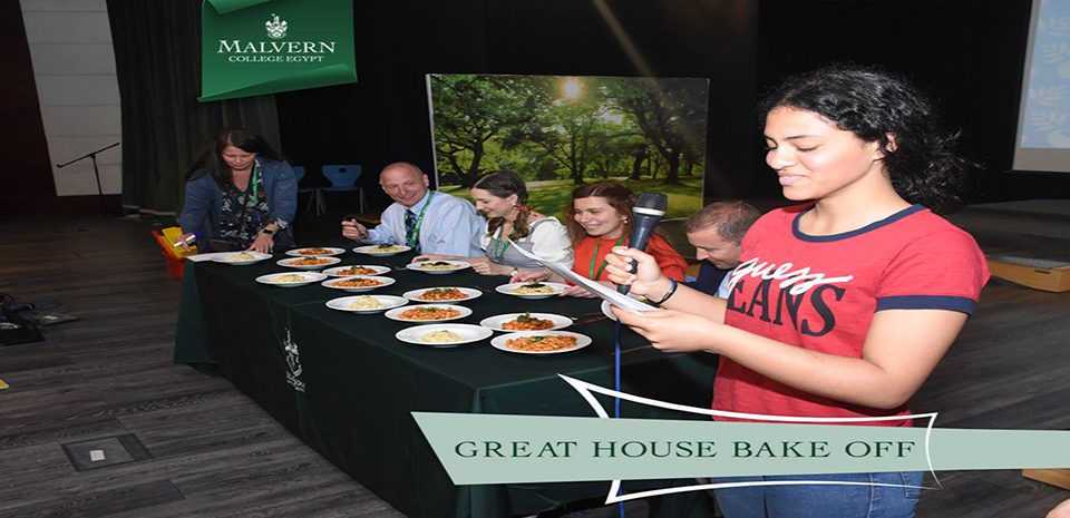 Great-House-Bake-Off