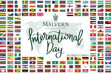 International Day Highlights 2018