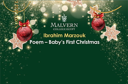 Poem – Baby's First Christmas