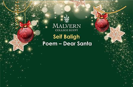 Seif Poem – Dear Santa