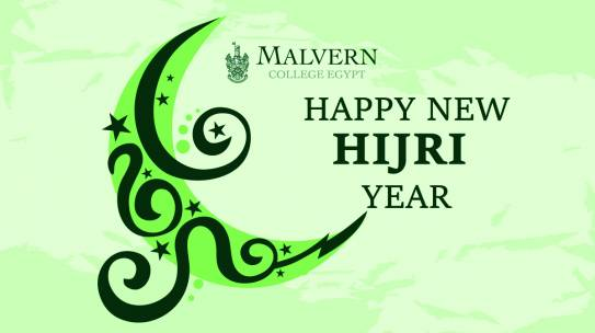 Happy New Hijri Year 2018