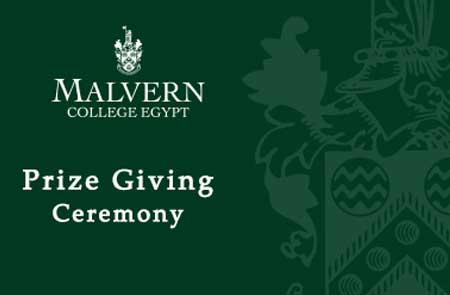 Prize-giving 2017/18
