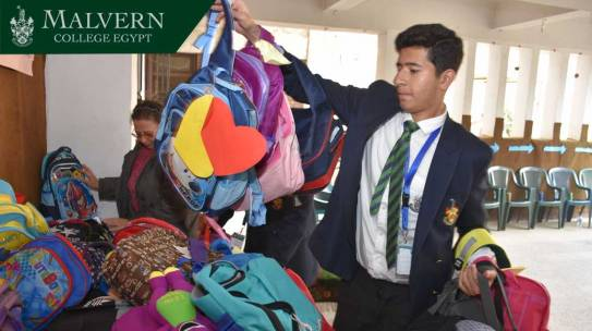 Backpack Initiative 19/20
