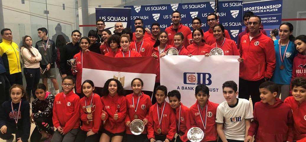 The US Junior Squash Tournament