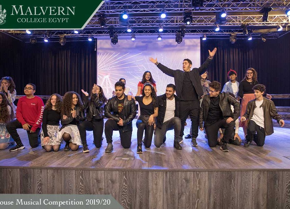 House-Musical-Competition 19/20