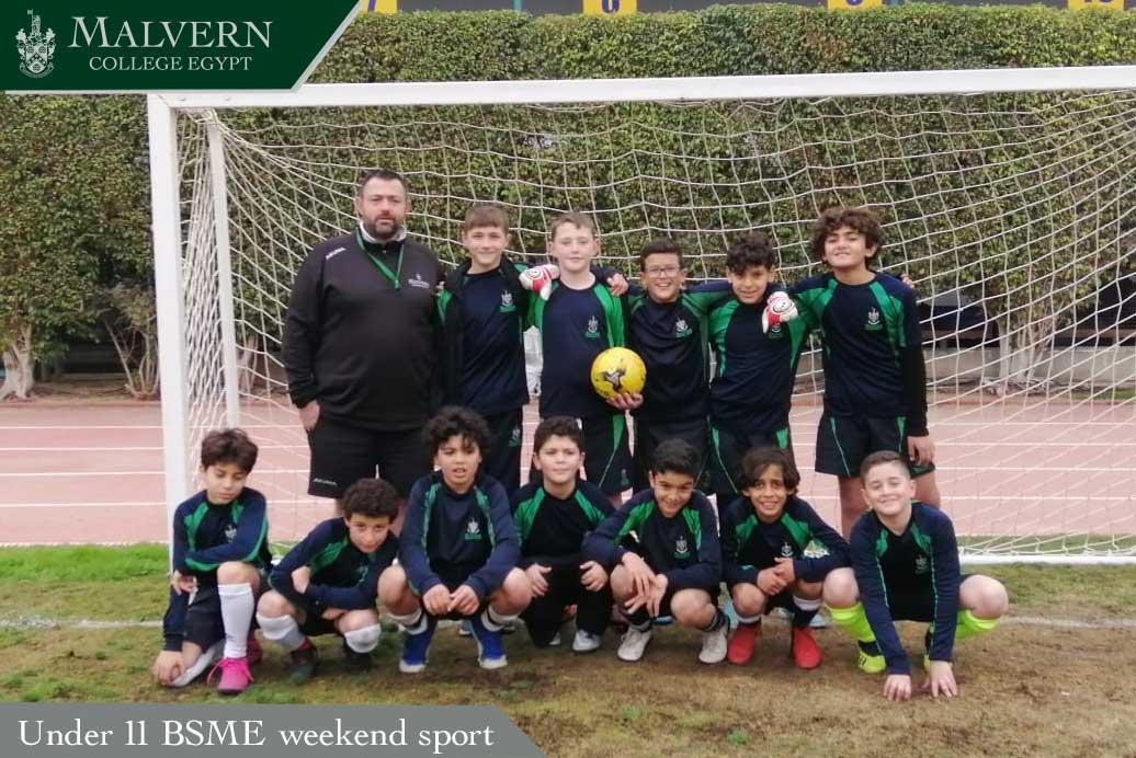 Under 11 BSME teams