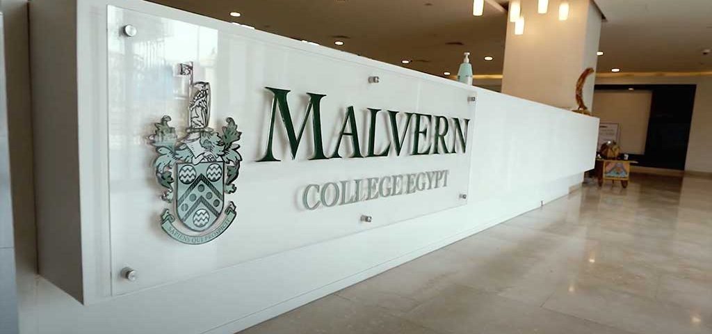 Malvern College Egypt Campus Tour
